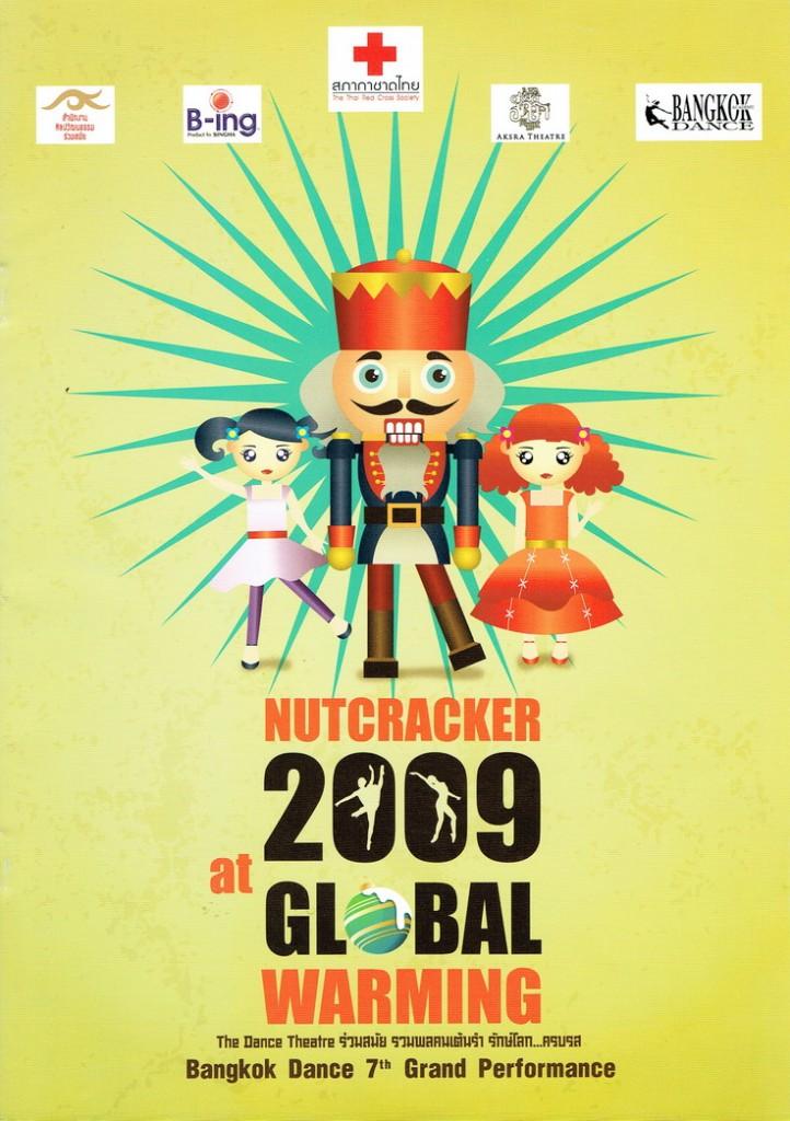 Nutcracker_resize